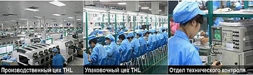 магазин thl-phone.com.ua в Украине
