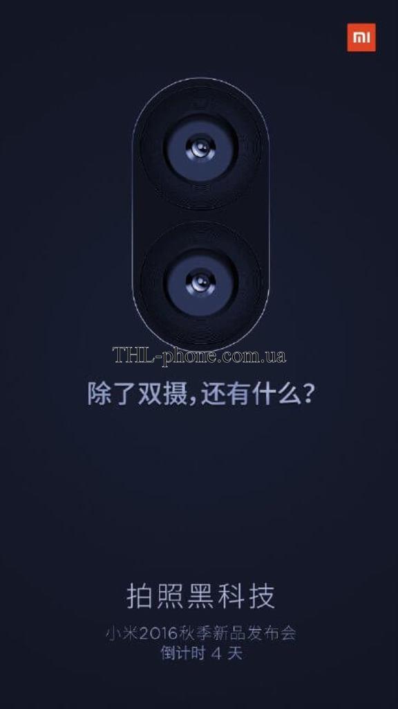 Xiaomi Mi5s camera thl-phone.com.ua