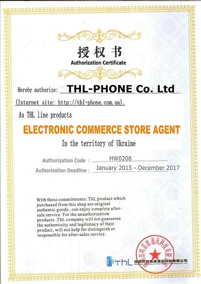 thl-phone.com.ua Официальный сайт THL на Украине