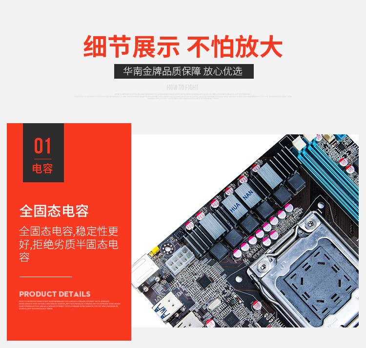 Xuanan x79 thl-phone.com.ua