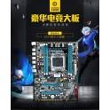 Комплект  Xeon e5 2660, Huanan X79 Память 16 Гб Кулер Lga 2011 LGA2011