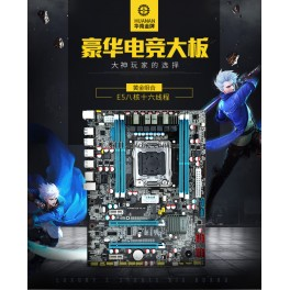Комплект  Xeon e5 2690, Huanan X79 Память 16 Гб Кулер Lga 2011 LGA2011