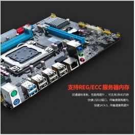 Комплект  Xeon e5 2650, Huanan X79-M X79 M Память 8/16 Гб Кулер Lga 2011 LGA2011