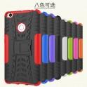 Защитный бампер бронированный для Xiaomi Mi Max 2