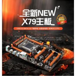 Материнская плата Huanan X79 New Motherboard  LGA2011