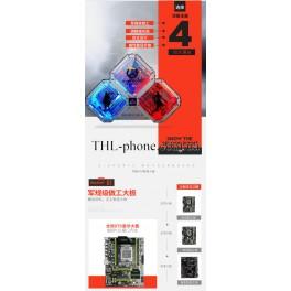 Комплект  Xeon e5 2650, Huanan X79 Память 16/32 Гб Кулер Lga 2011 LGA2011