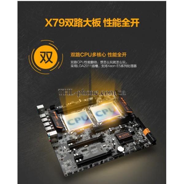HUANANZHI X79 Dual Board