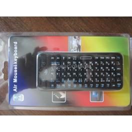 Air Mouse&keyoboard